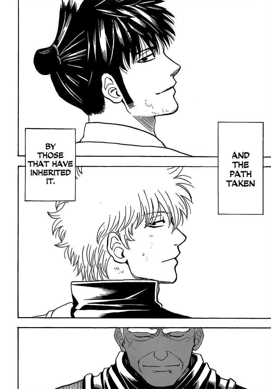 Gintama Chapter, 622 image 018