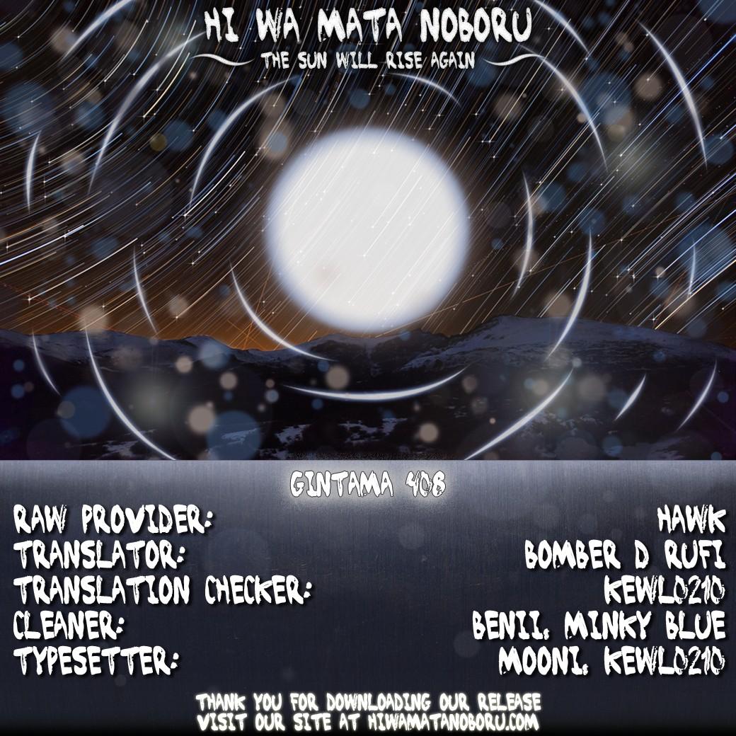 Gintama Chapter, 408 image 019