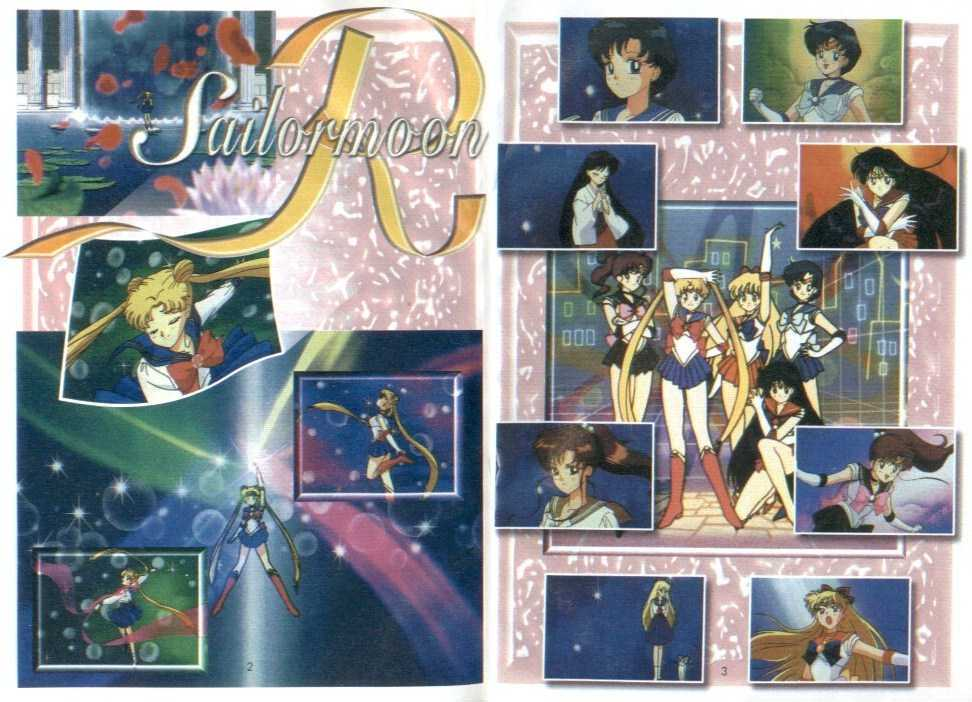 Sailor Moon, Cahpter 7 image 004