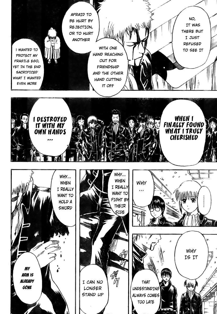 Gintama Chapter, 167 image 014