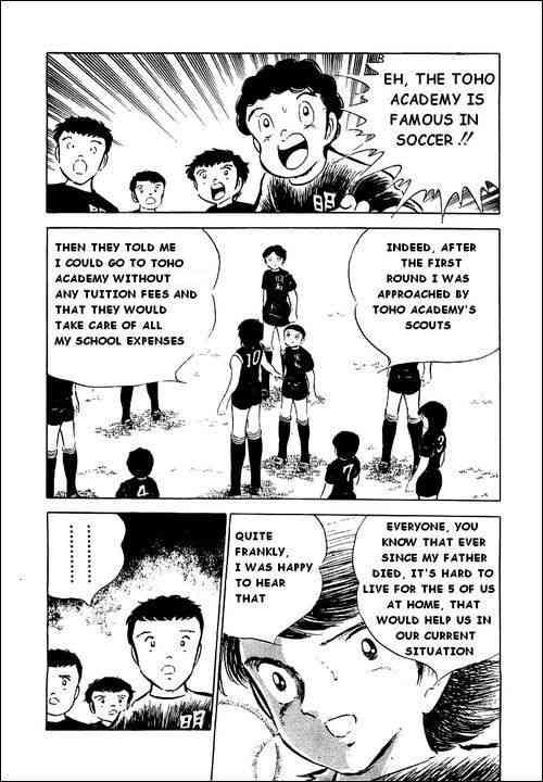 Captain Tsubasa, Chapter 39 image 008