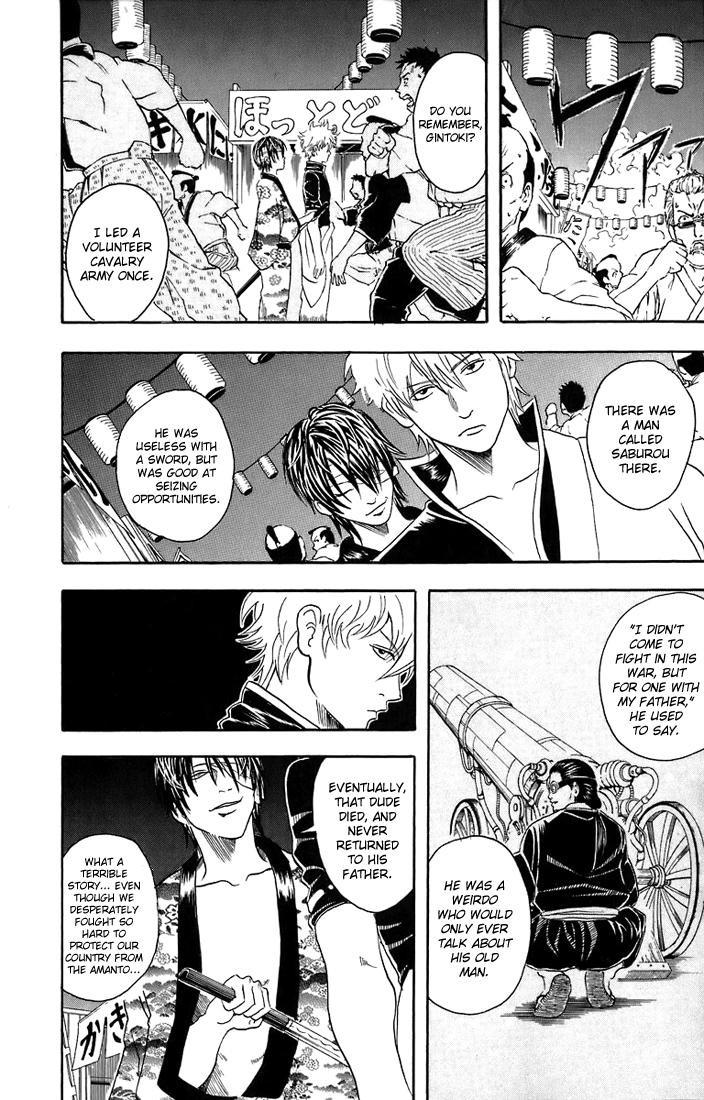 Gintama Chapter, 31 image 005