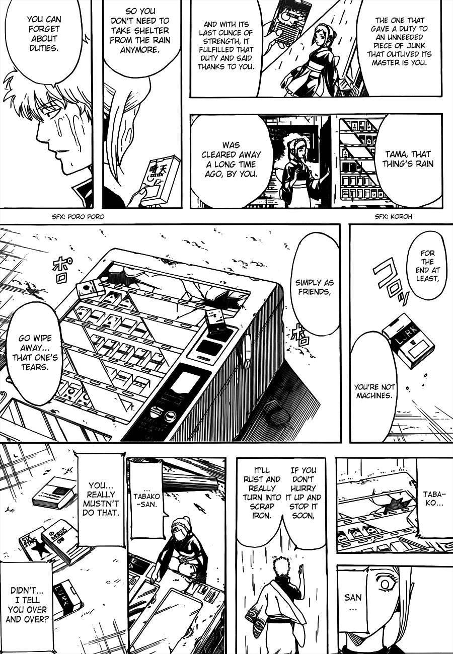 Gintama Chapter, 498 image 016