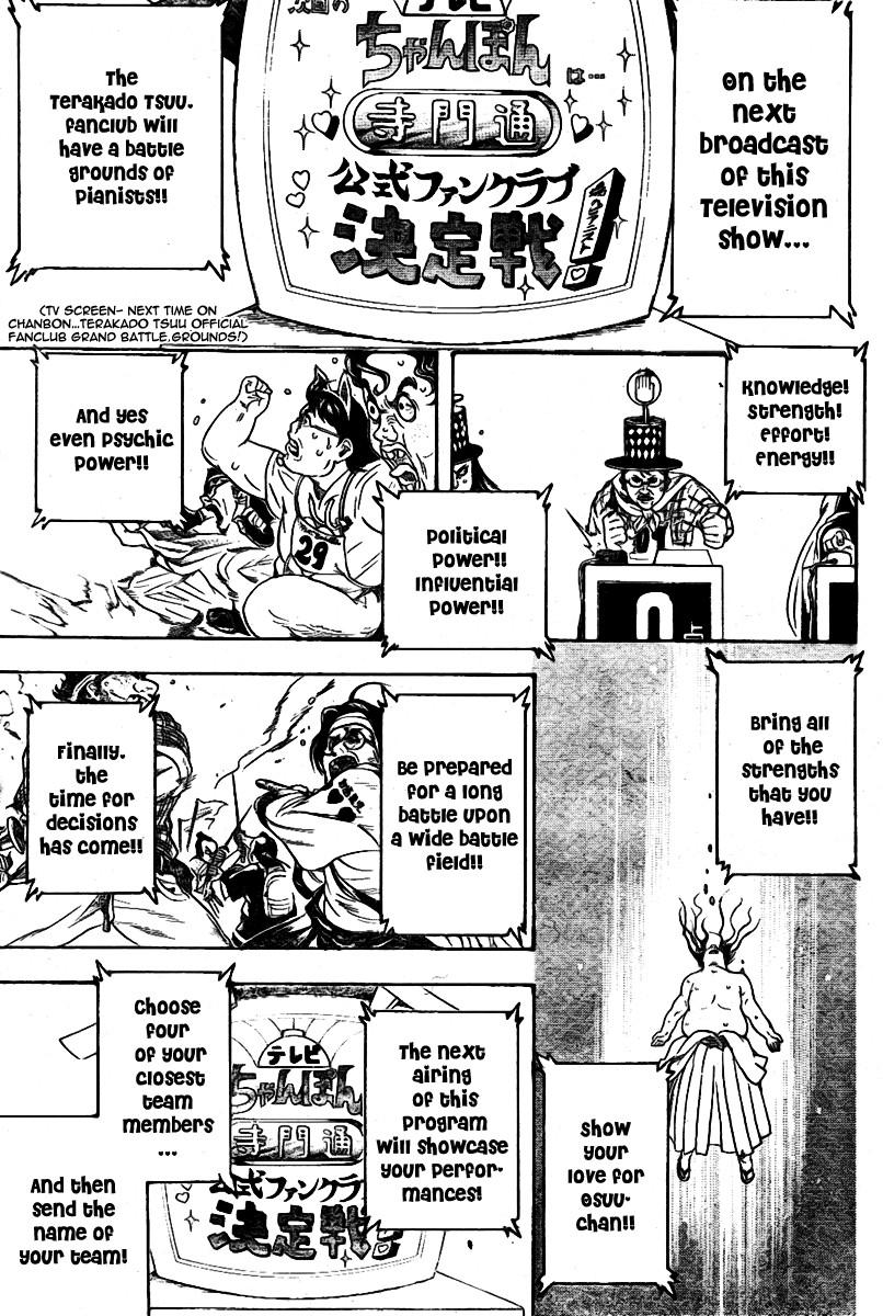 Gintama Chapter, 239 image 018