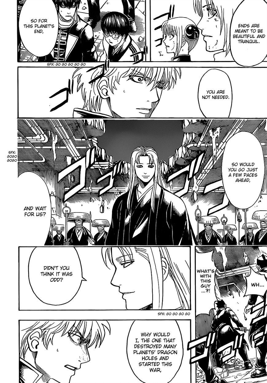 Gintama Chapter, 637 image 016