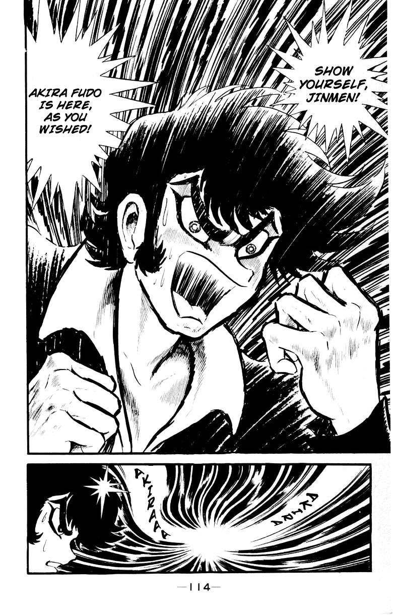 Devilman, Chapter 3 image 111