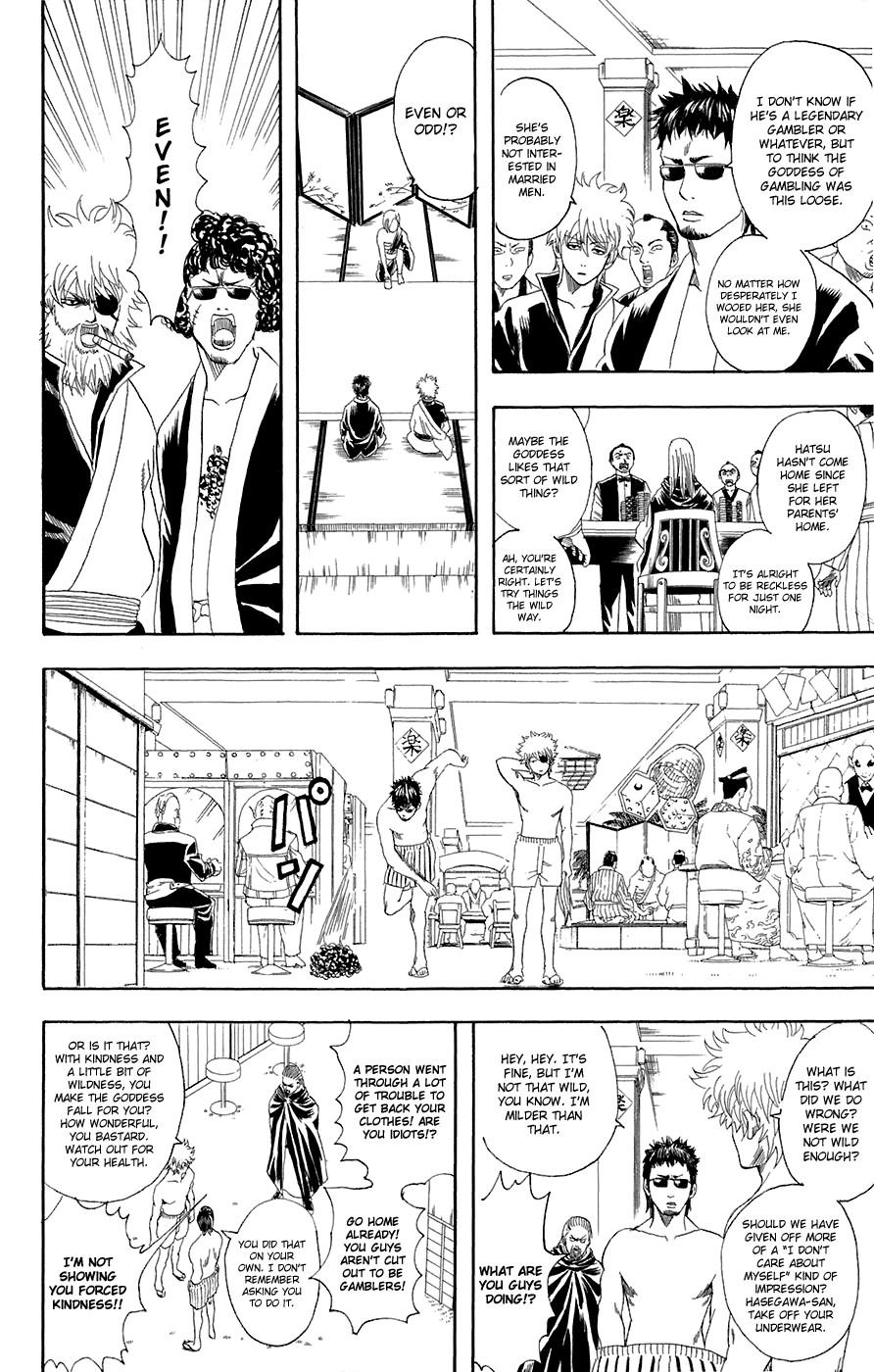 Gintama Chapter, 70 image 007
