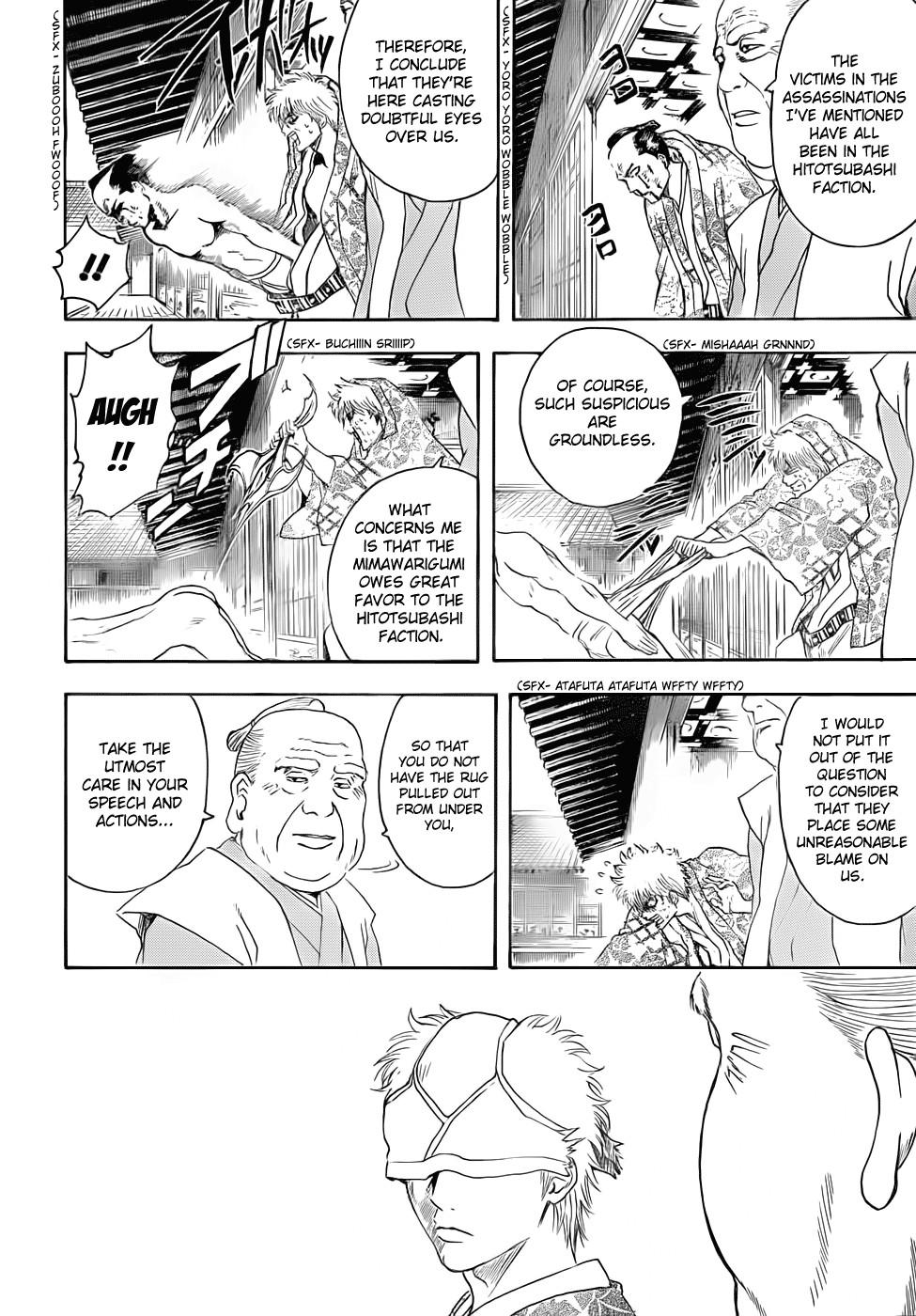 Gintama Chapter, 388 image 010