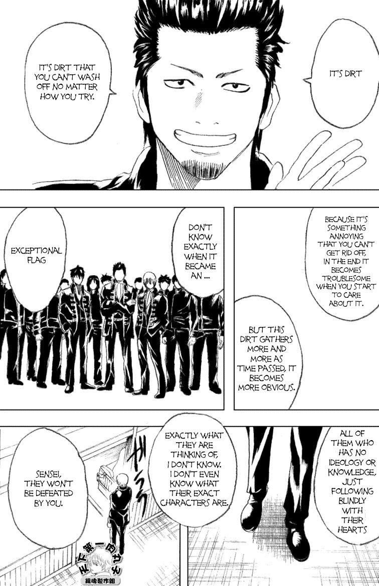 Gintama Chapter, 161 image 018