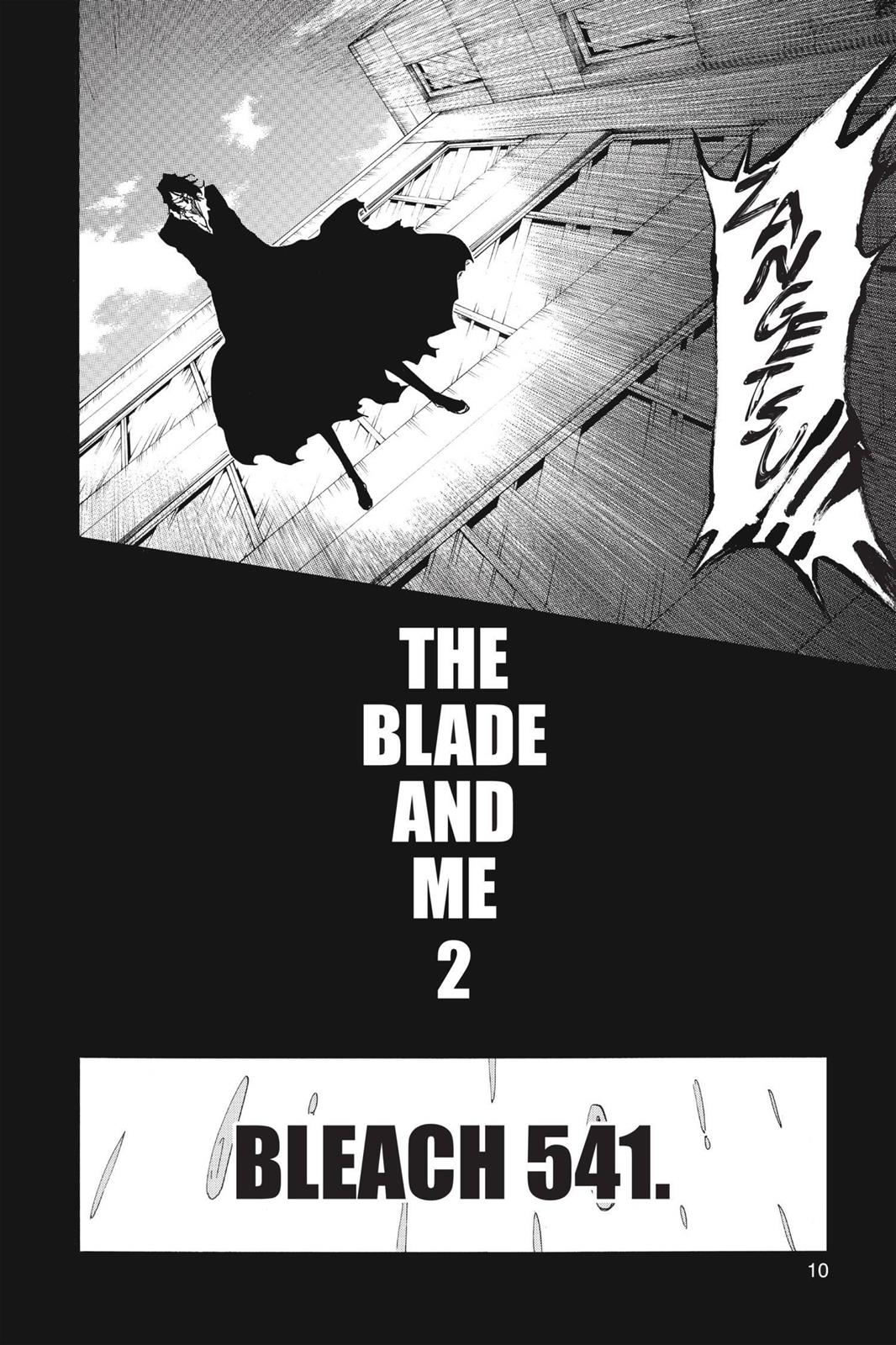 Bleach, Chapter 541 image 010
