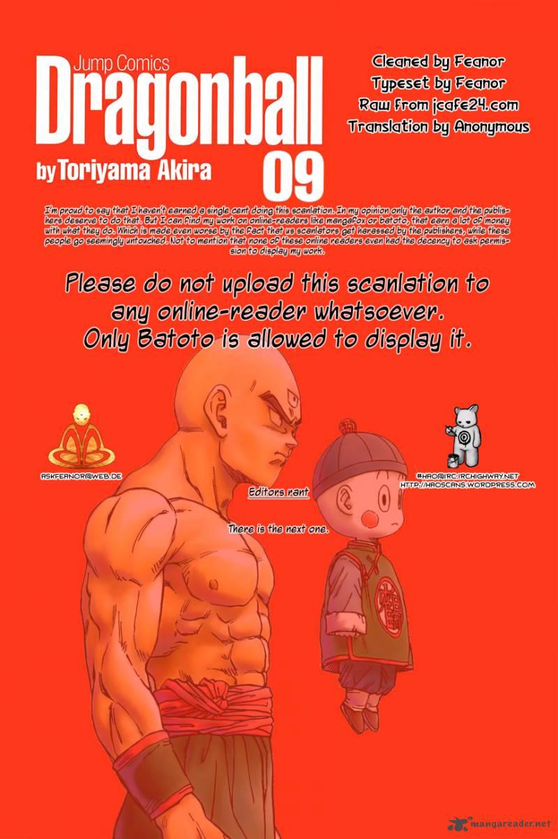 Dragon Ball, Chapter 124 image 001