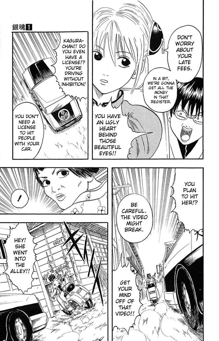Gintama Chapter, 4 image 011