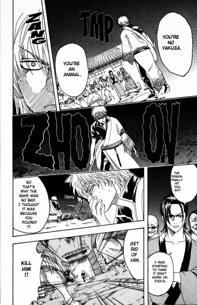 Gintama Chapter, 185 image 014