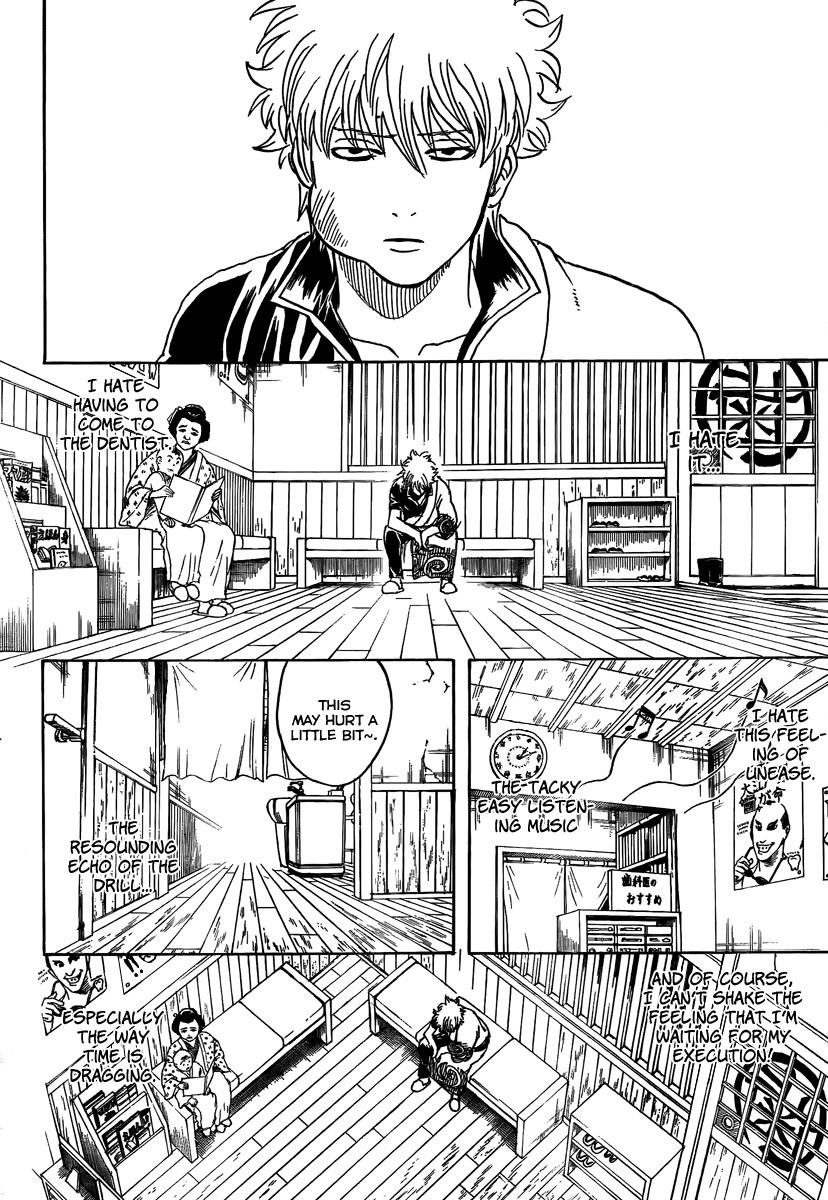 Gintama Chapter, 263 image 004