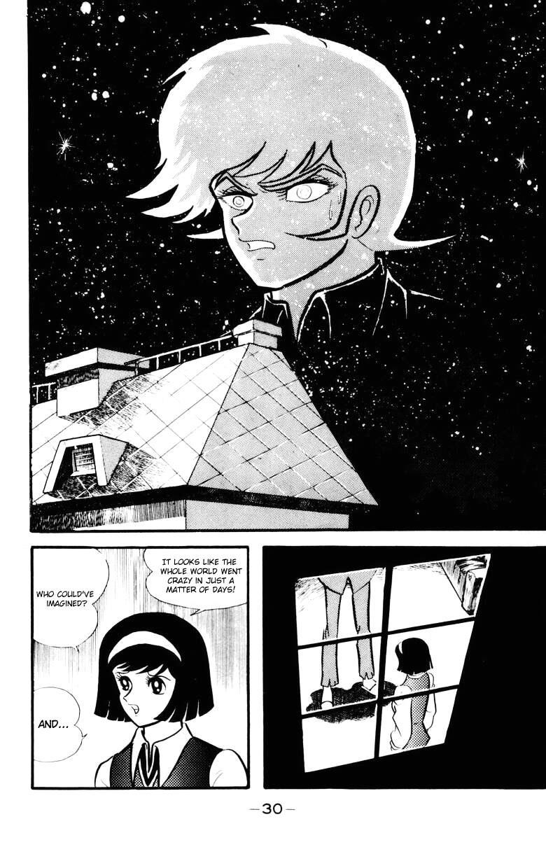 Devilman, Chapter 5 image 025