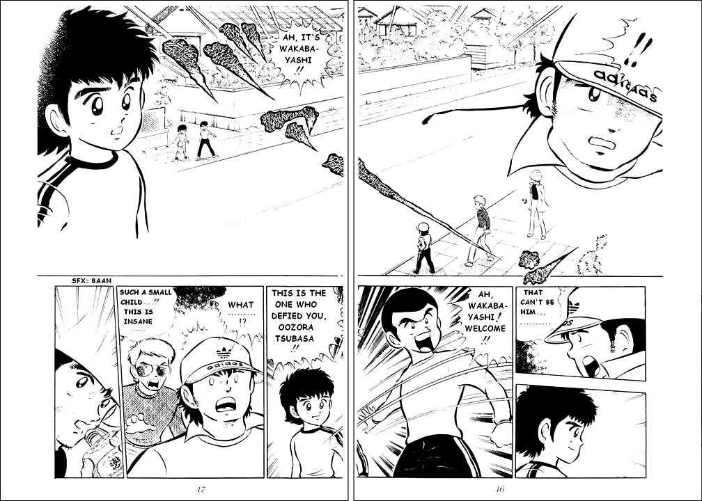 Captain Tsubasa, Chapter 1 image 039