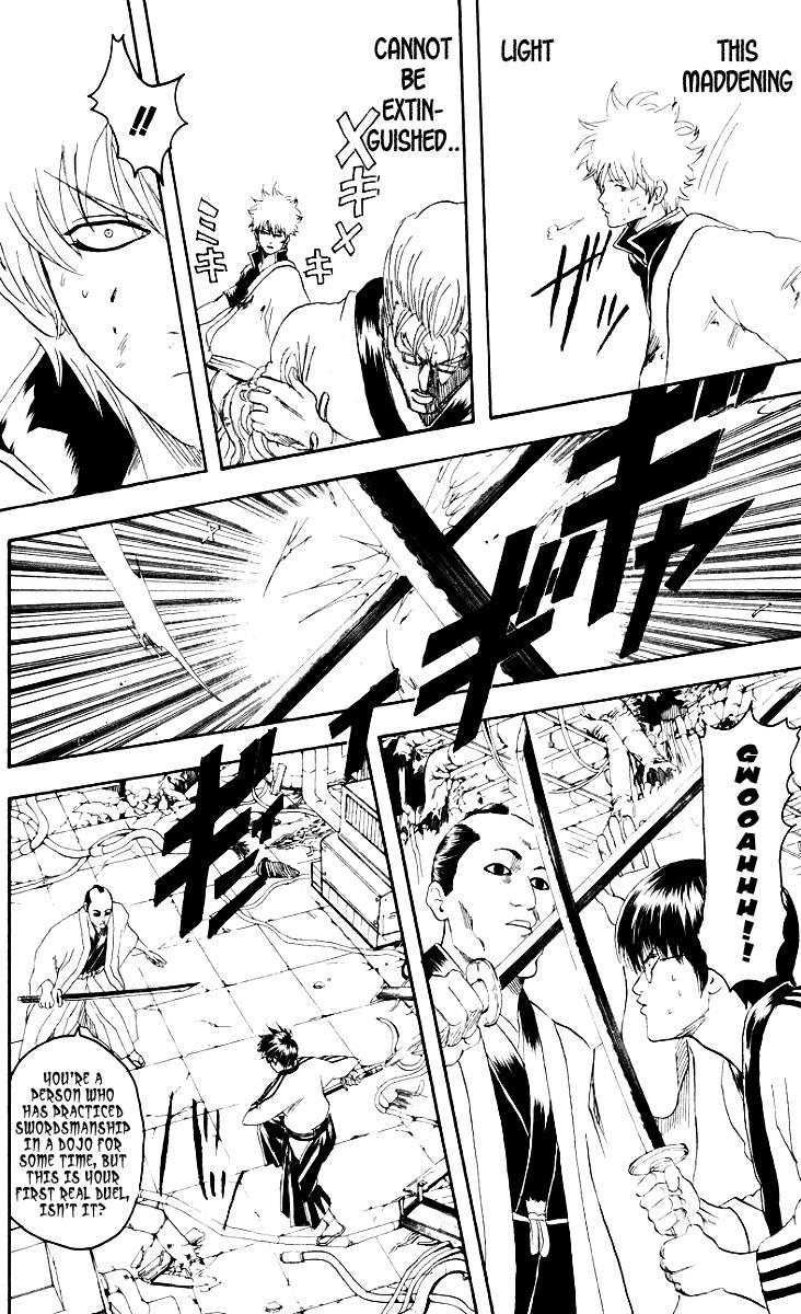 Gintama Chapter, 95 image 015