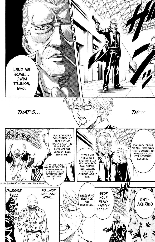 Gintama Chapter, 322 image 021