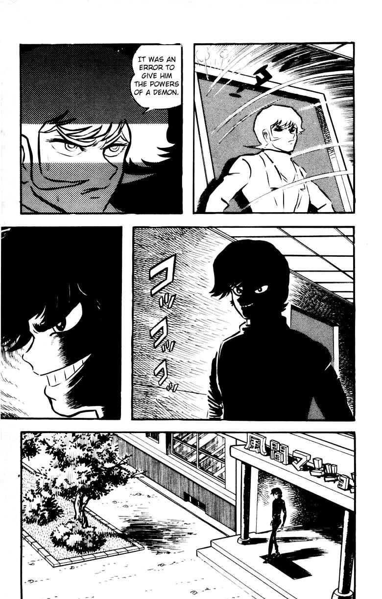 Devilman, Chapter 4 image 049