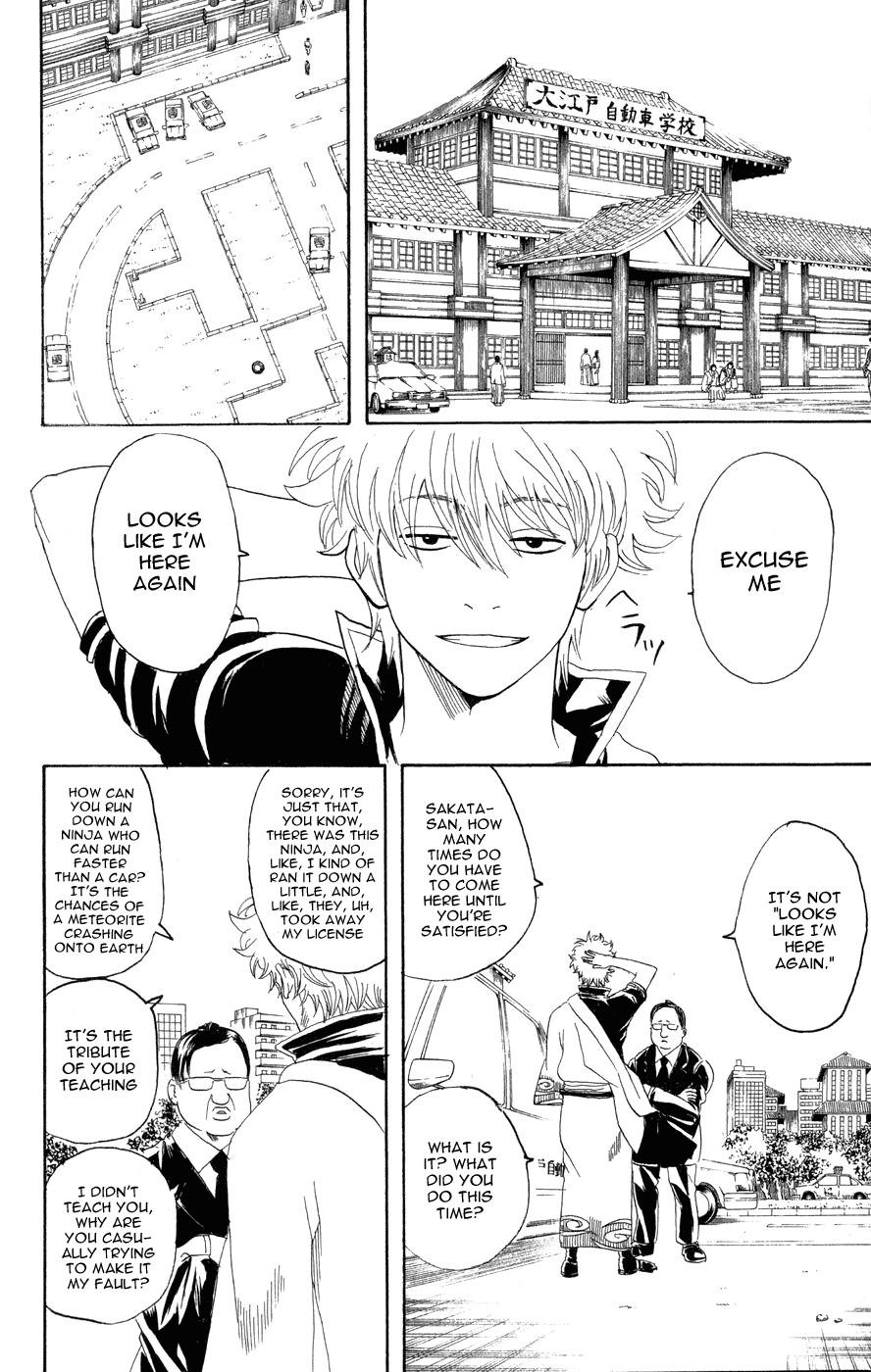 Gintama Chapter, 125 image 005