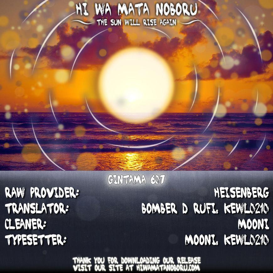 Gintama Chapter, 607 image 018