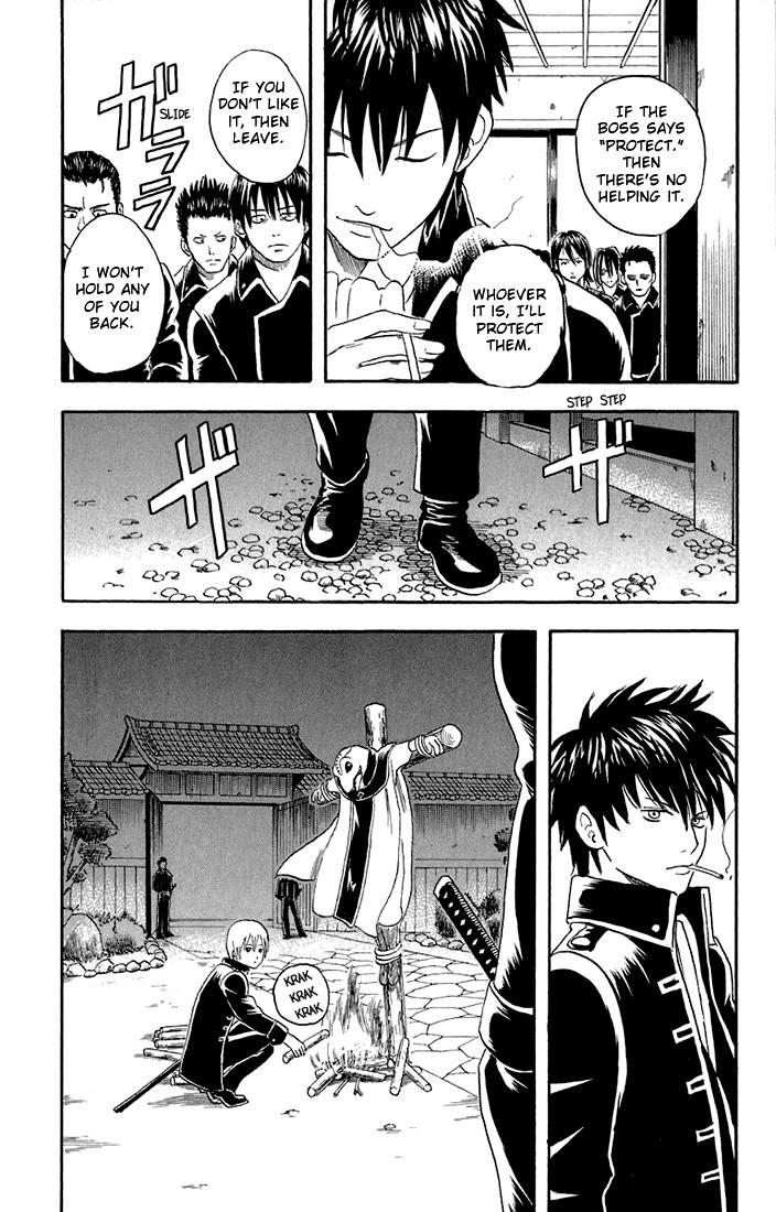 Gintama Chapter, 15 image 014