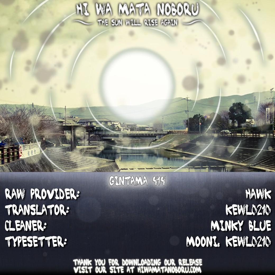 Gintama Chapter, 414 image 020
