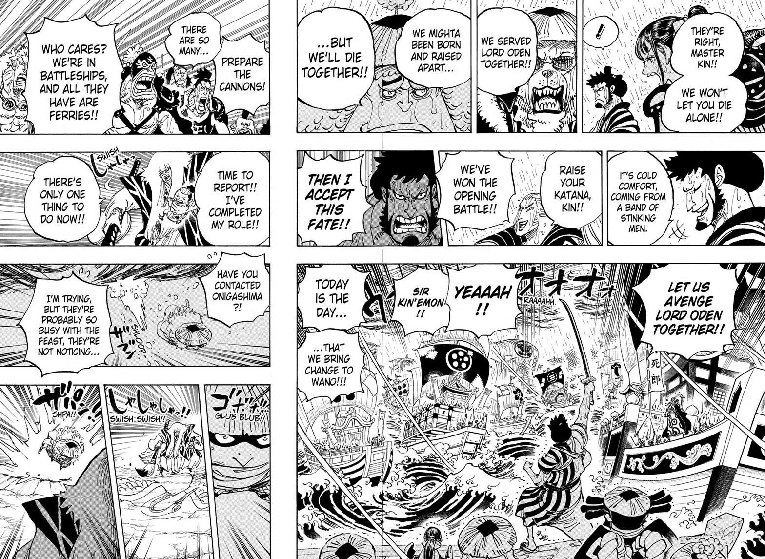 One Piece, Chapter 976 image 004