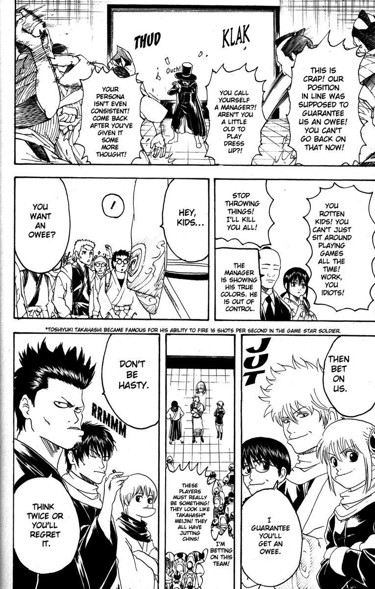 Gintama Chapter, 147 image 016