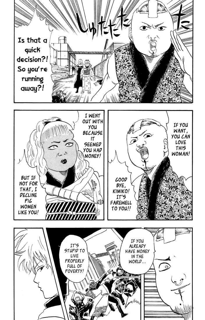 Gintama Chapter, 25 image 016