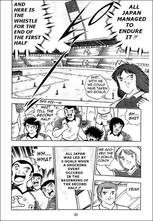 Captain Tsubasa, Chapter 88 image 075