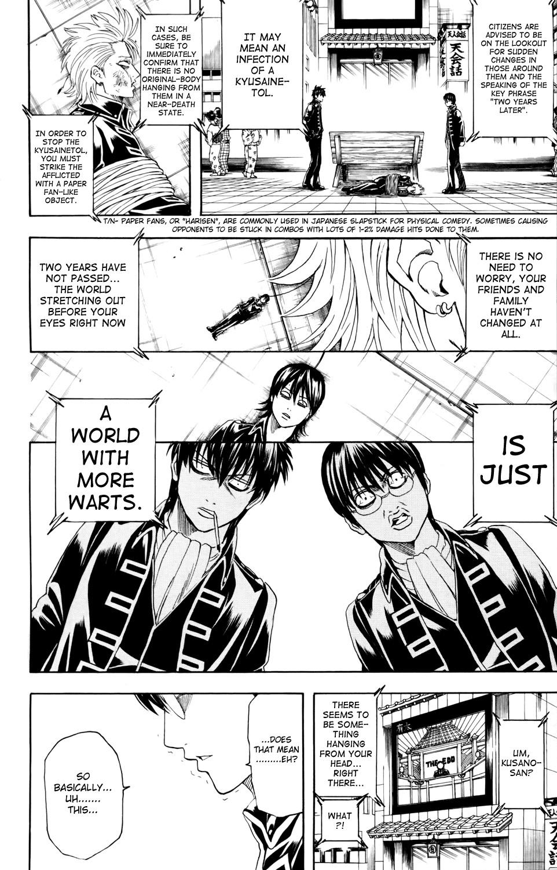 Gintama Chapter, 326 image 008