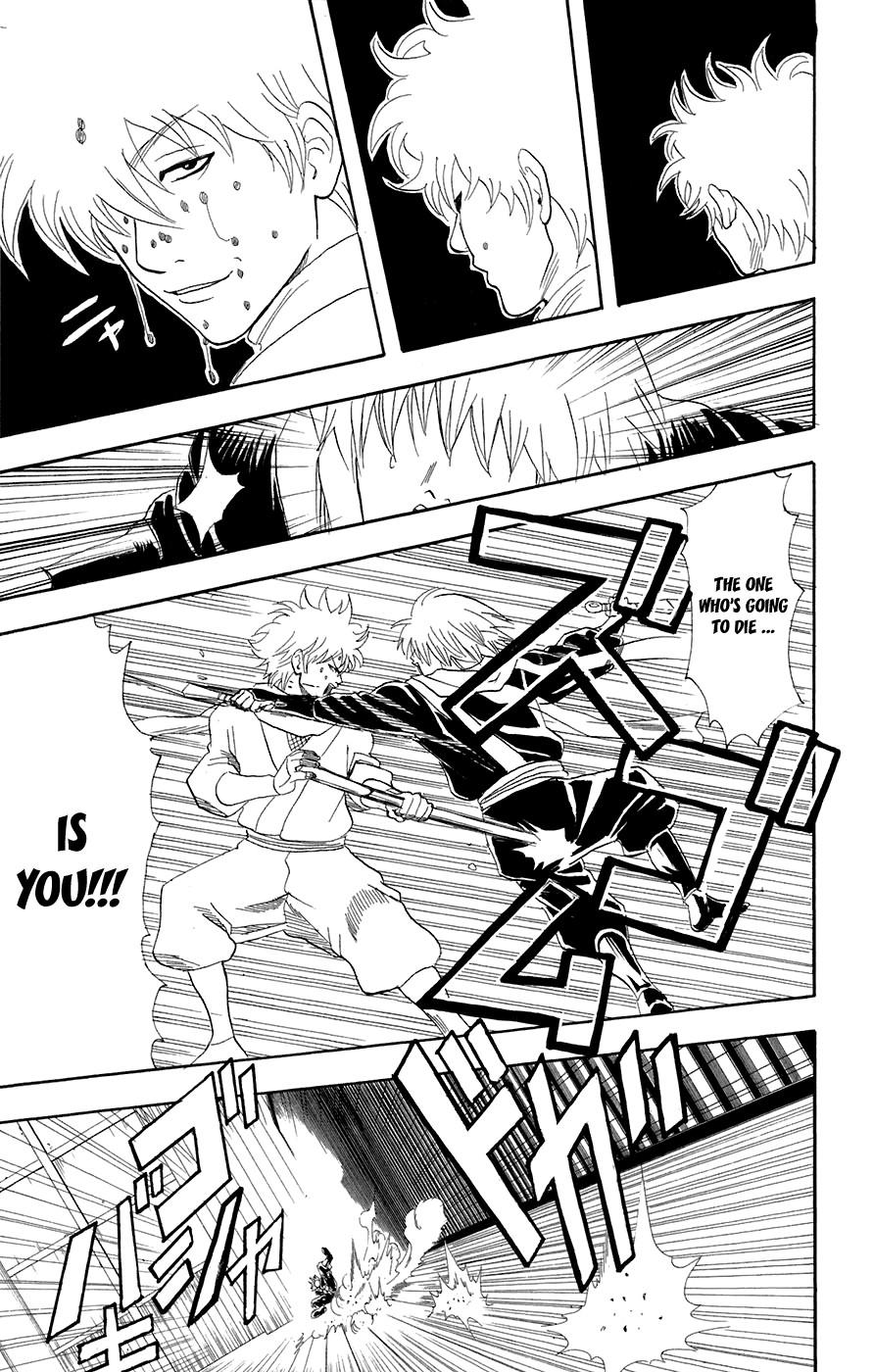 Gintama Chapter, 69 image 016