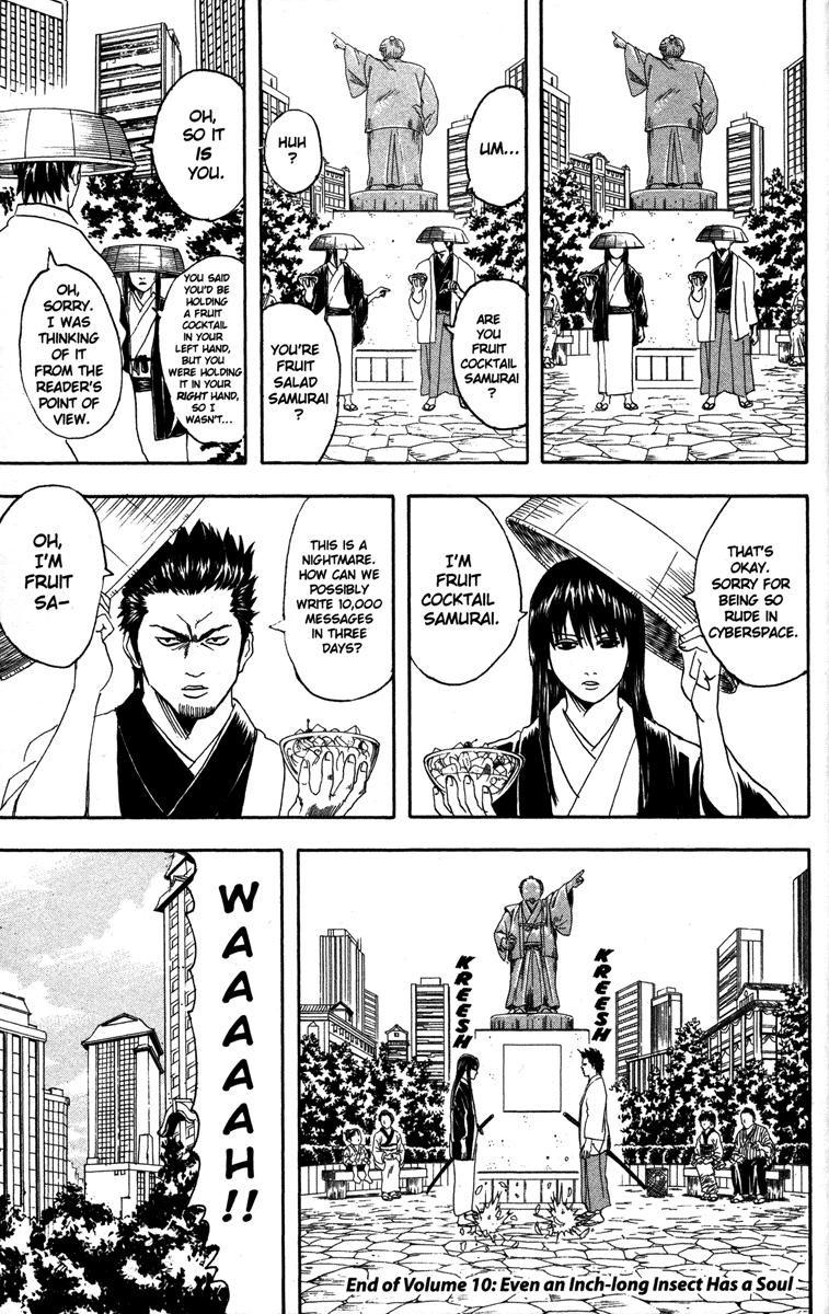 Gintama Chapter, 85 image 019