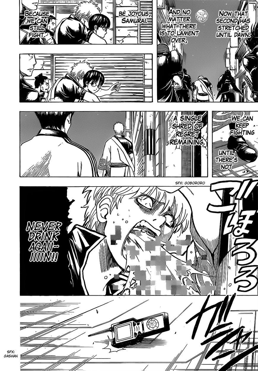 Gintama Chapter, 630 image 016