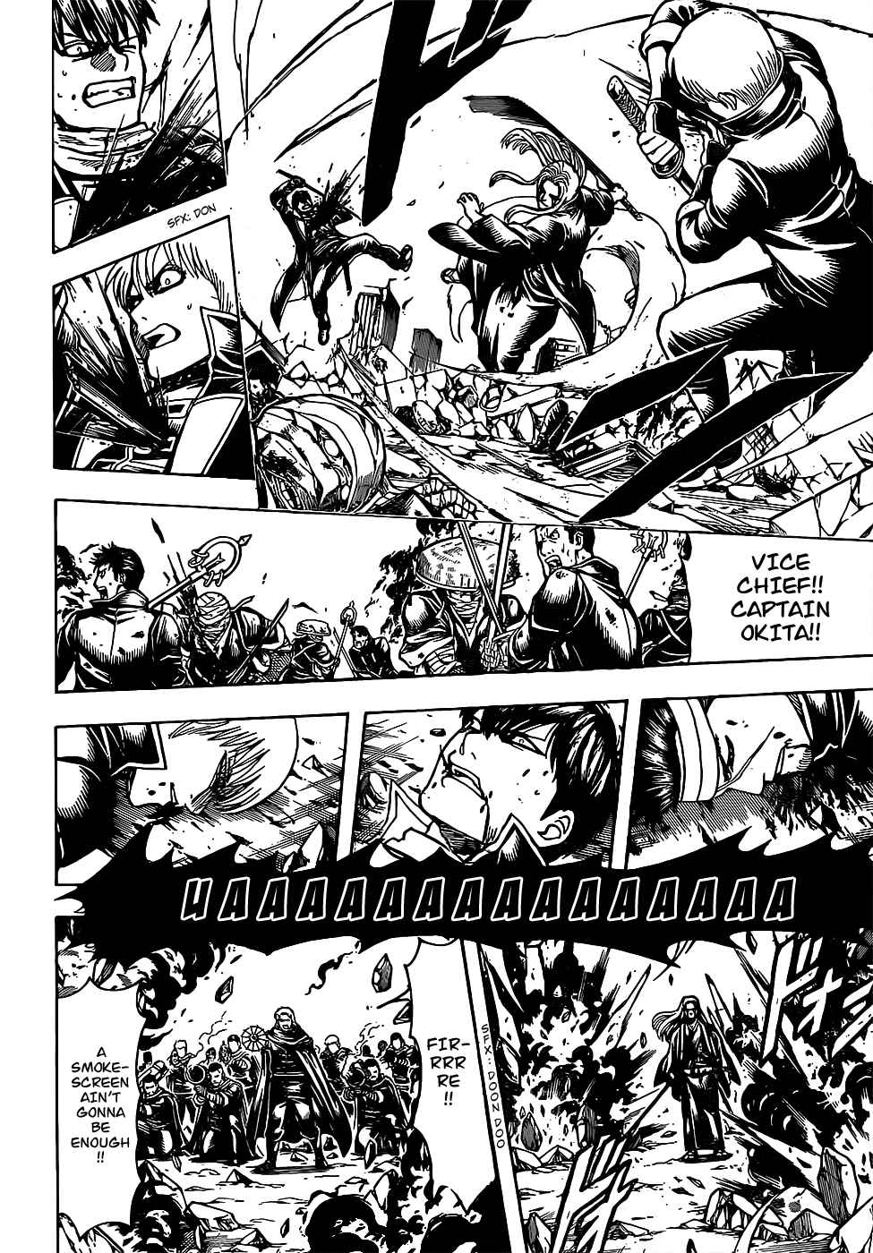 Gintama Chapter, 661 image 010