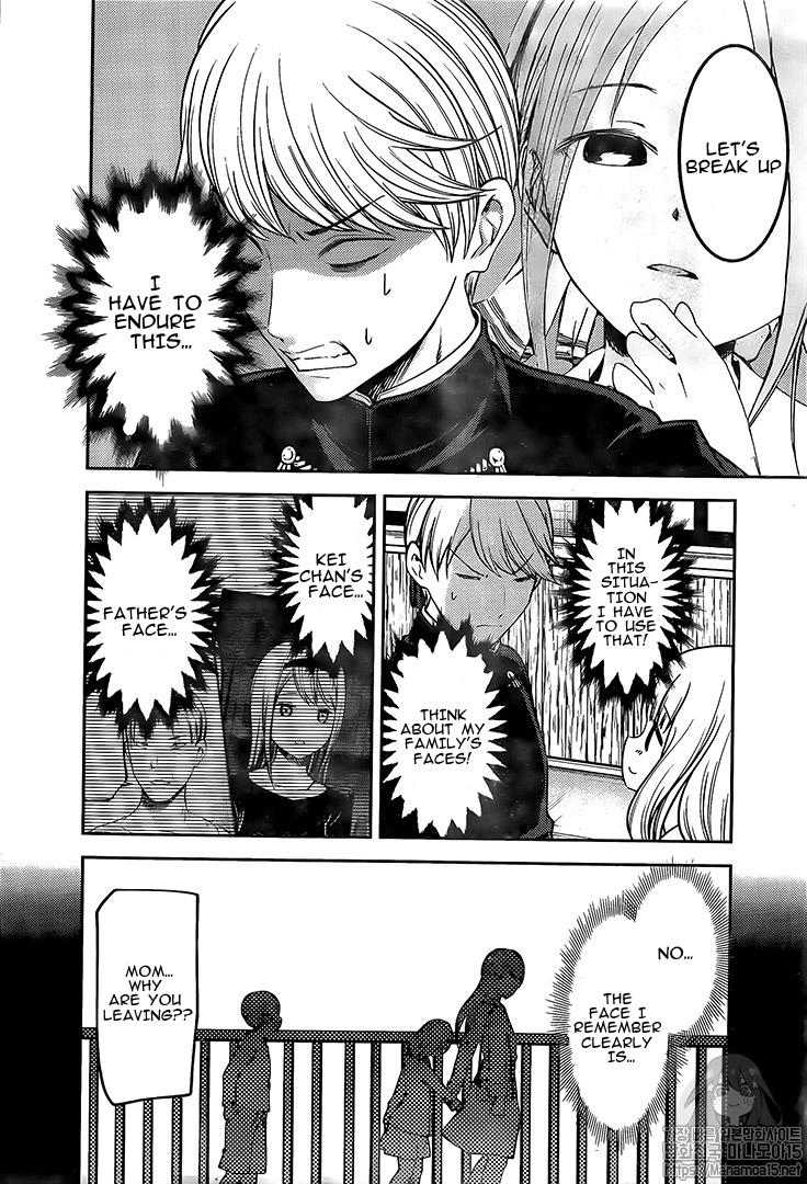chapter 164 image 014