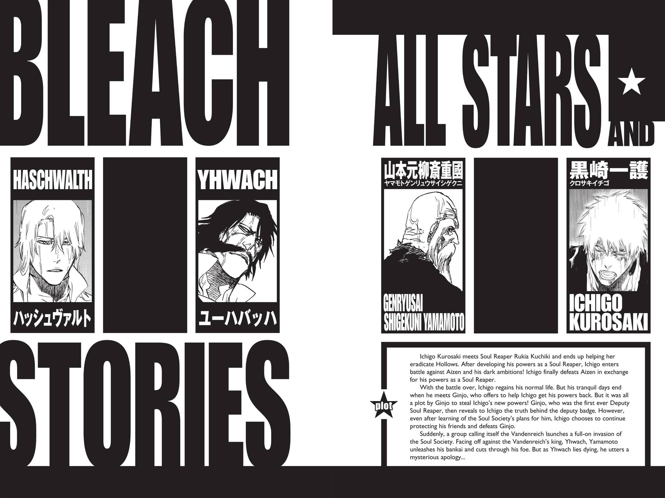 Bleach, Chapter 510 image 005