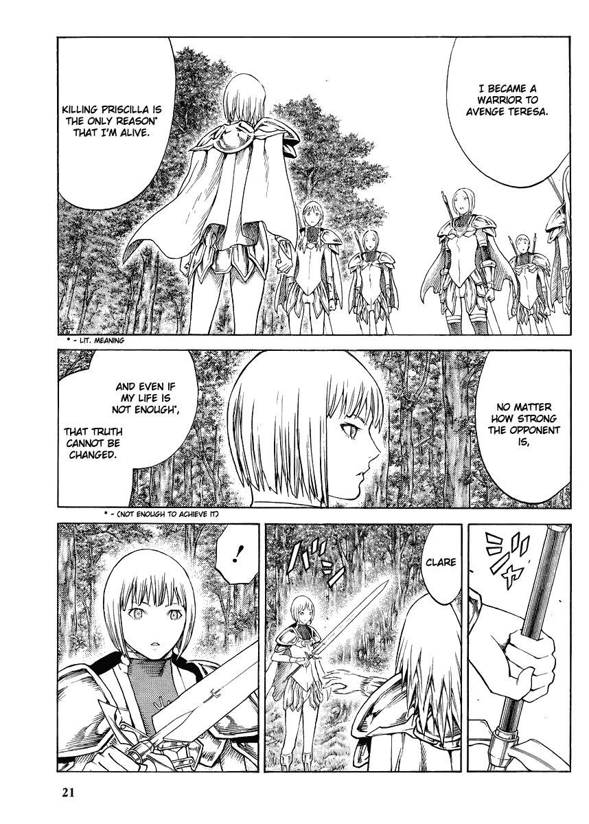 Claymore, Chapter 130 image 019