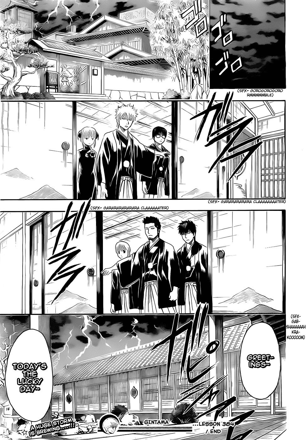 Gintama Chapter, 384 image 020