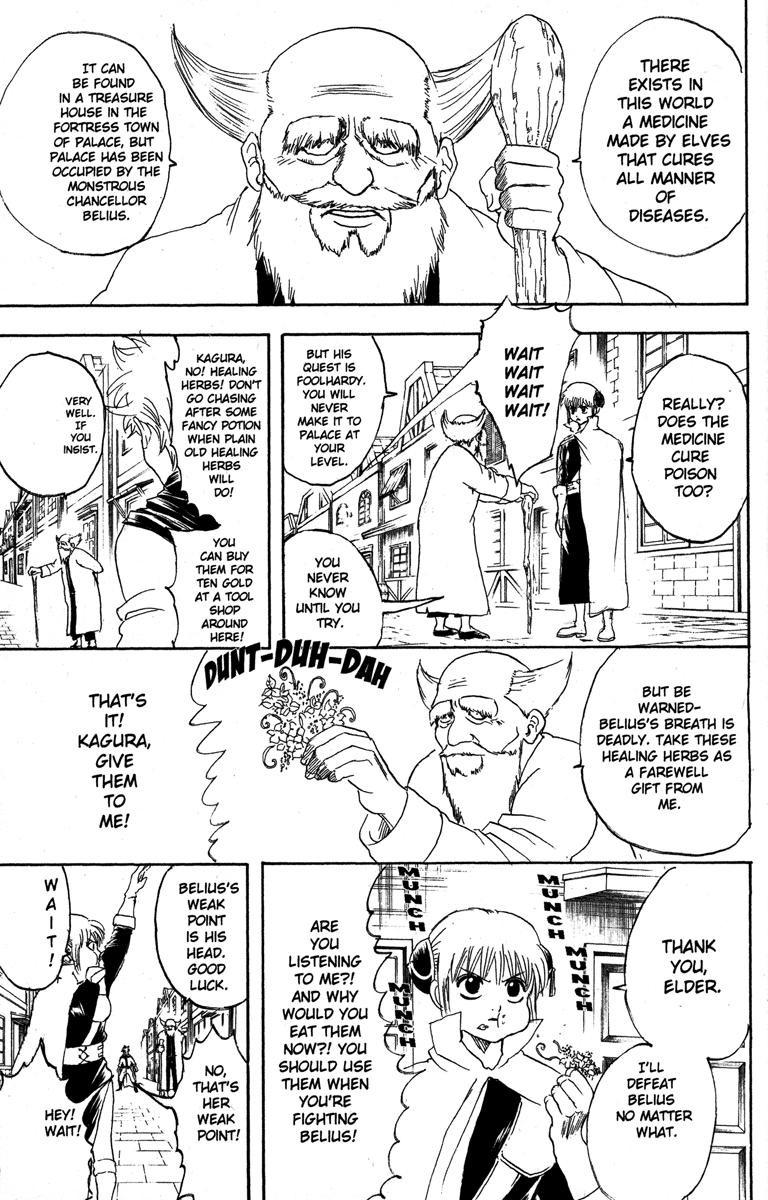 Gintama Chapter, 149 image 013