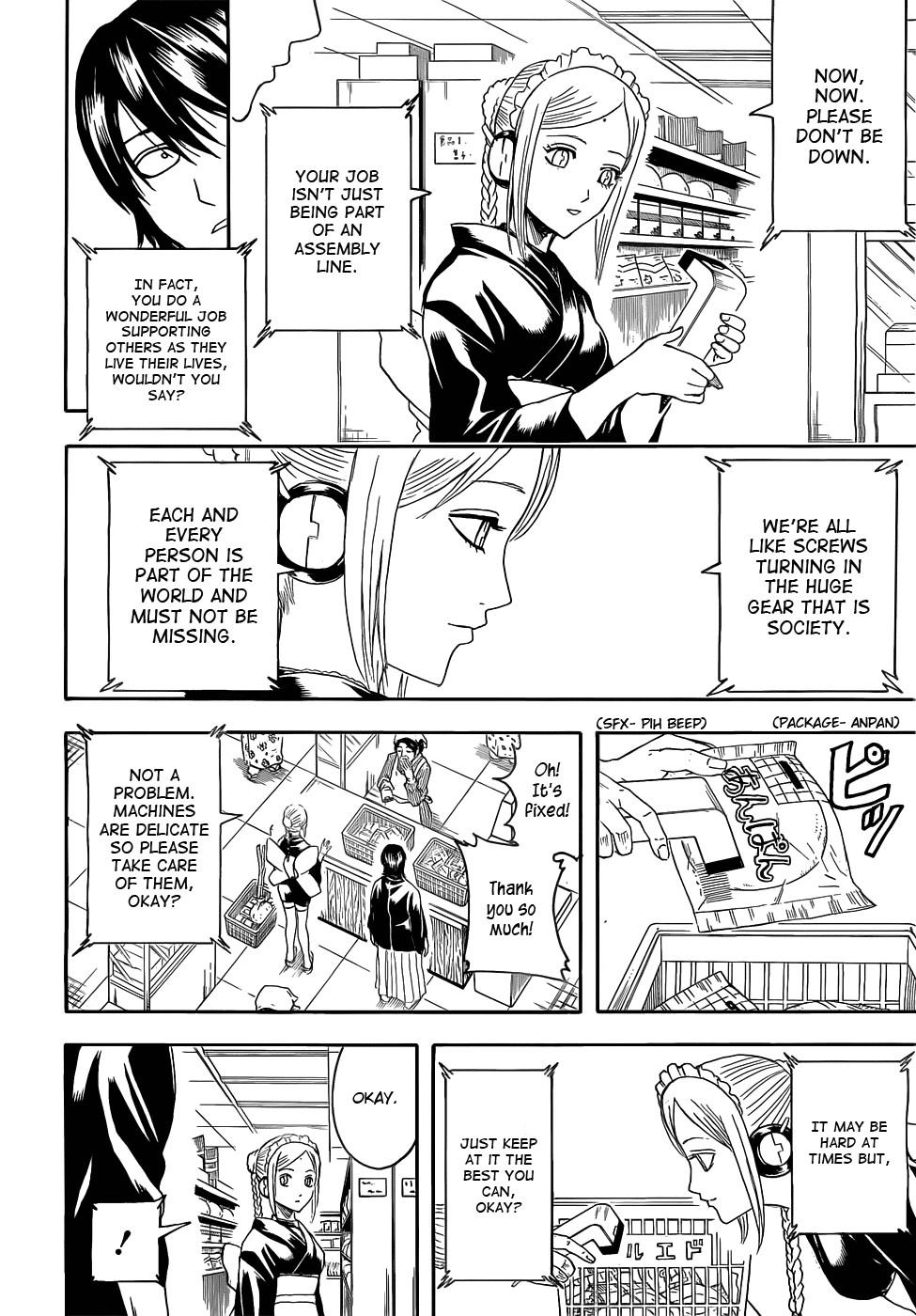 Gintama Chapter, 384 image 005