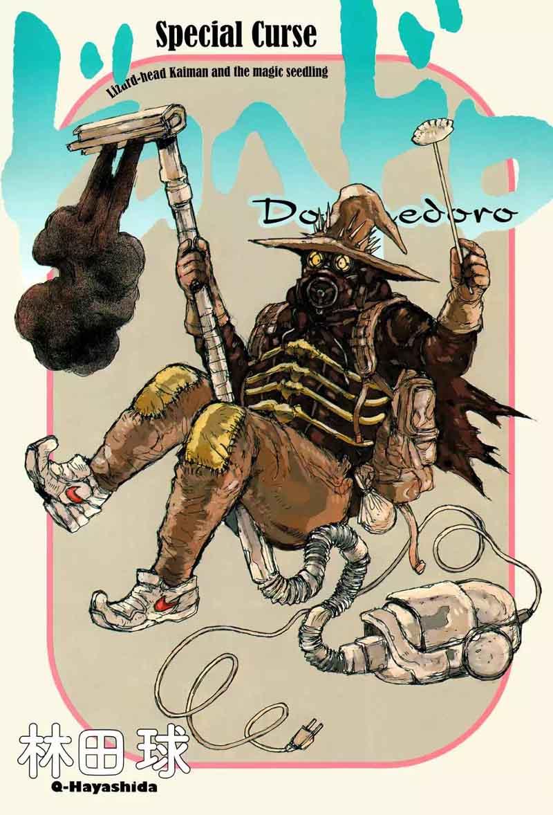Dorohedoro, Chapter 156 image 028