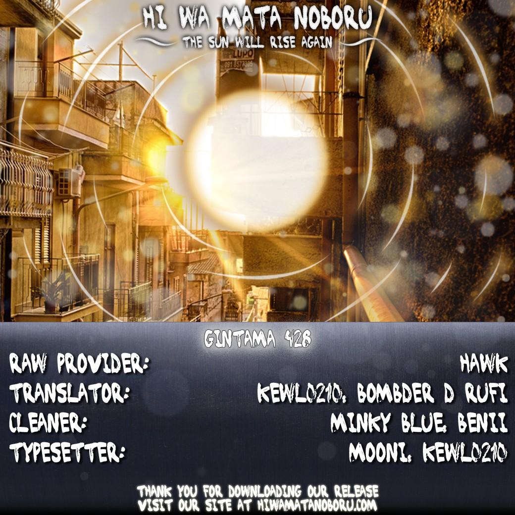 Gintama Chapter, 428 image 020