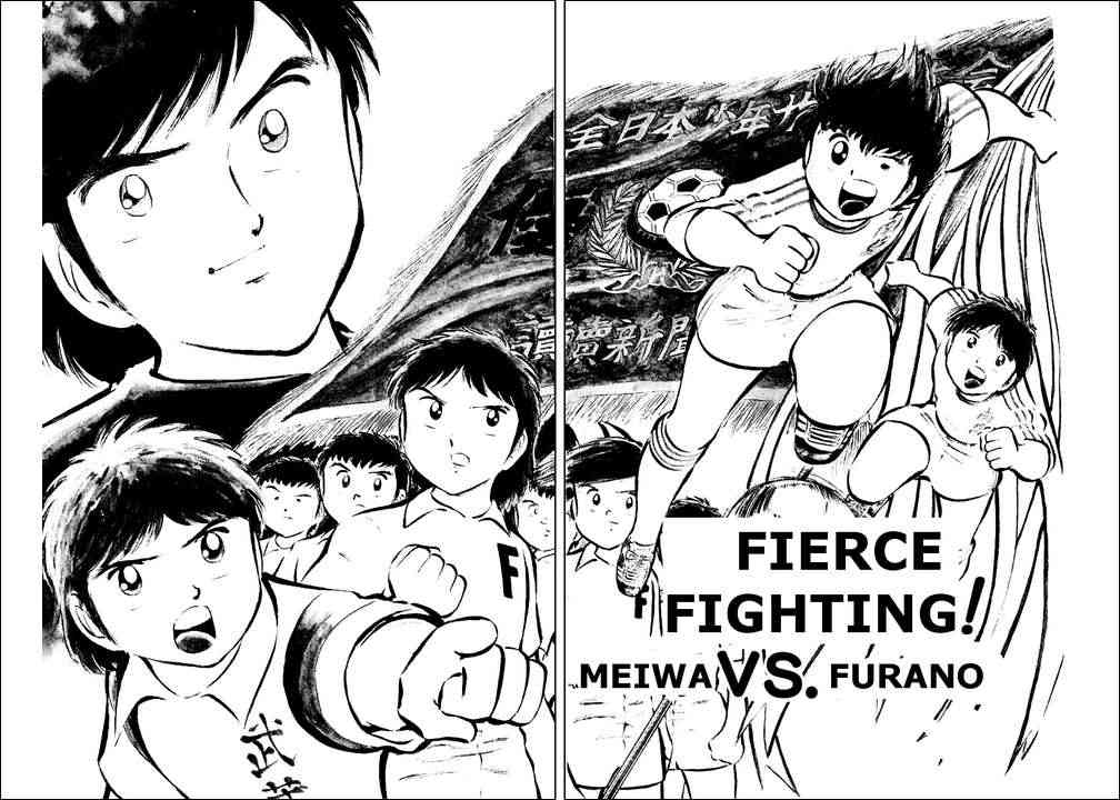 Captain Tsubasa, Chapter 28 image 001