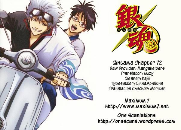 Gintama Chapter, 71 image 021