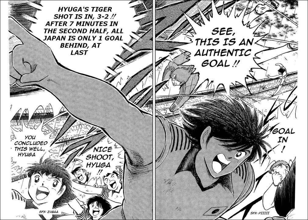 Captain Tsubasa, Chapter 99 image 083