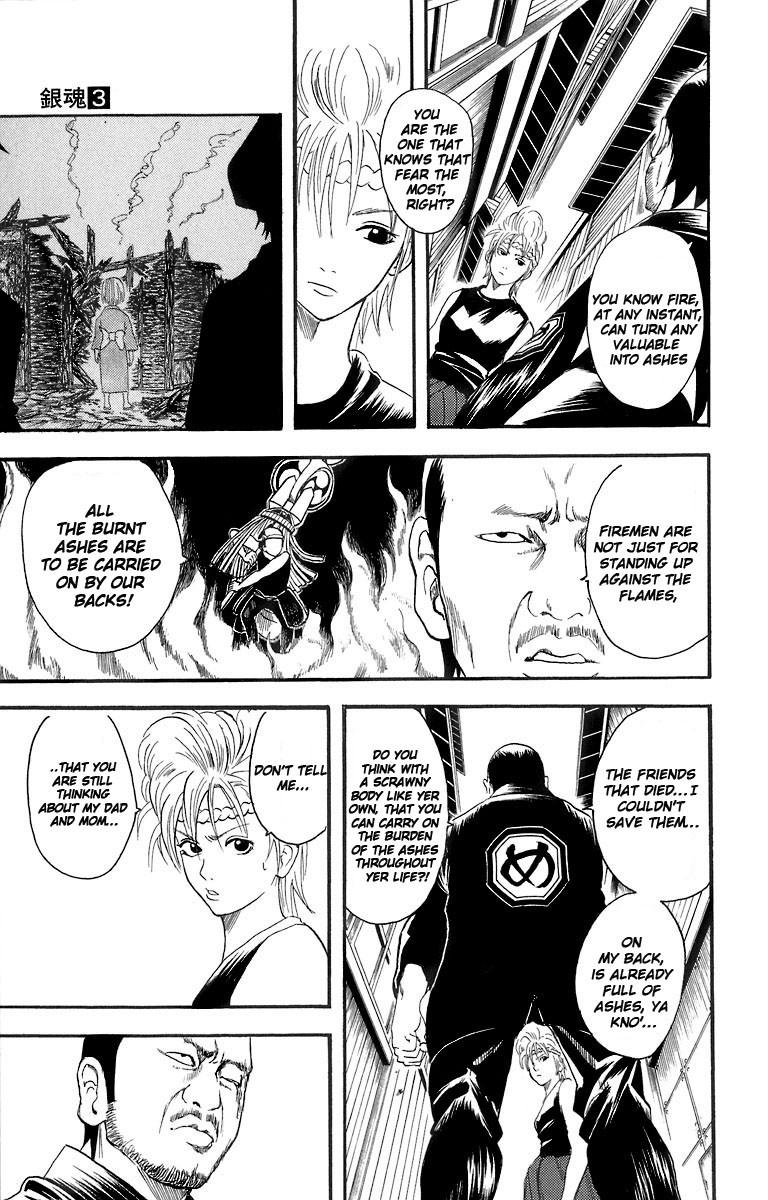 Gintama Chapter, 22 image 006