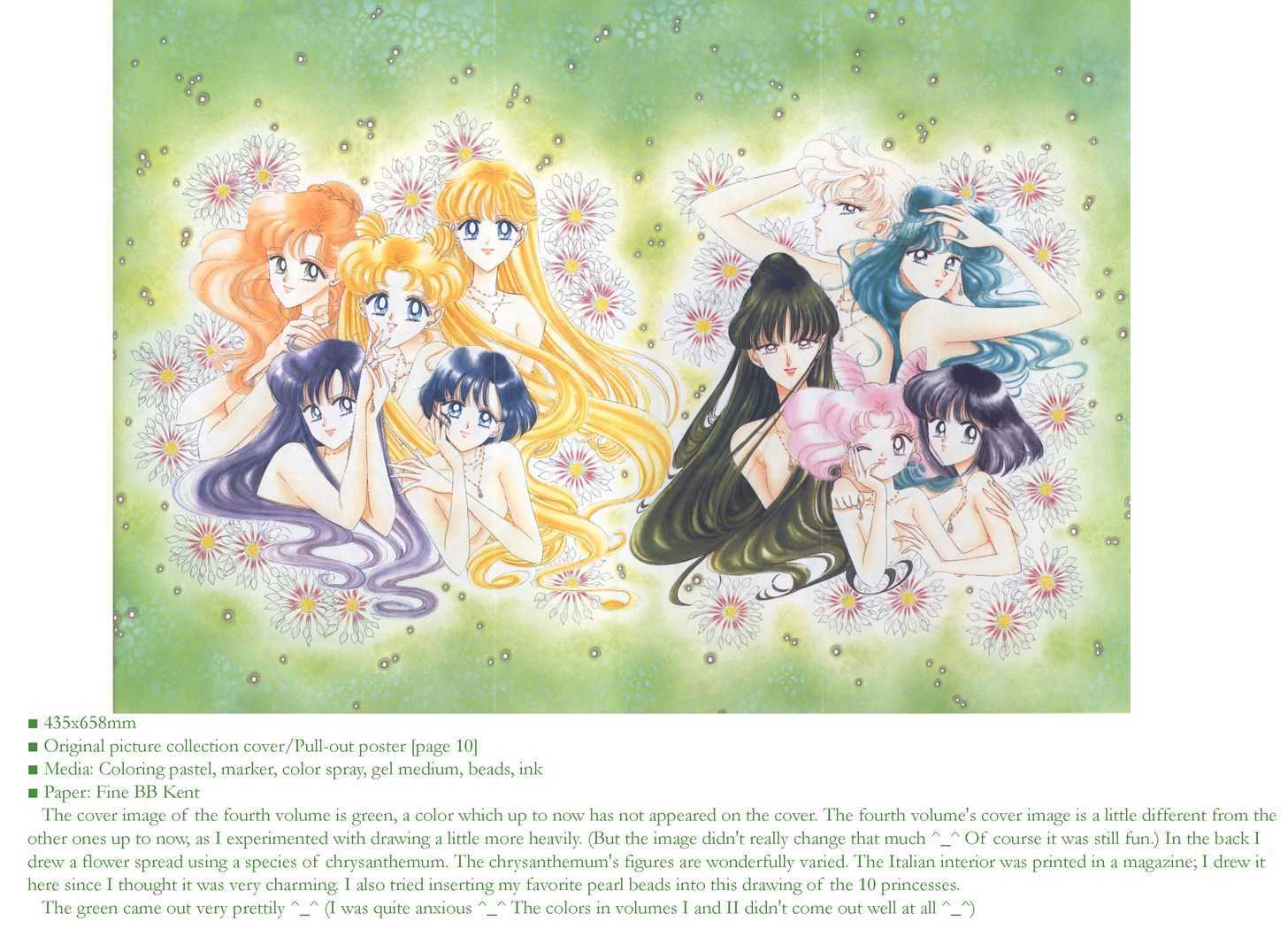 Sailor Moon, Cahpter 4 image 003