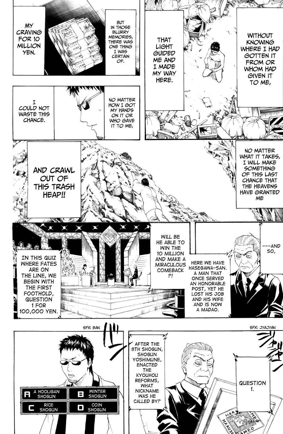 Gintama Chapter, 371 image 013
